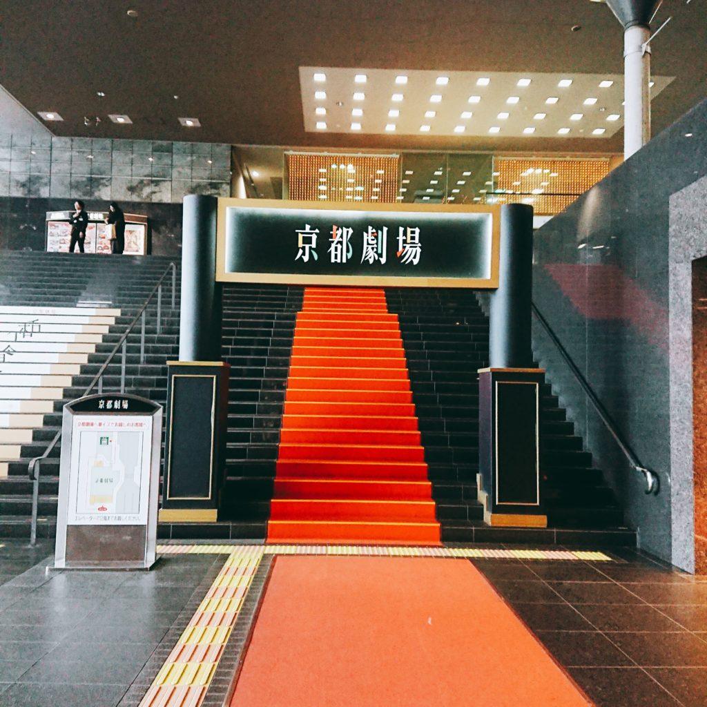 JCBラウンジ京都の入り口