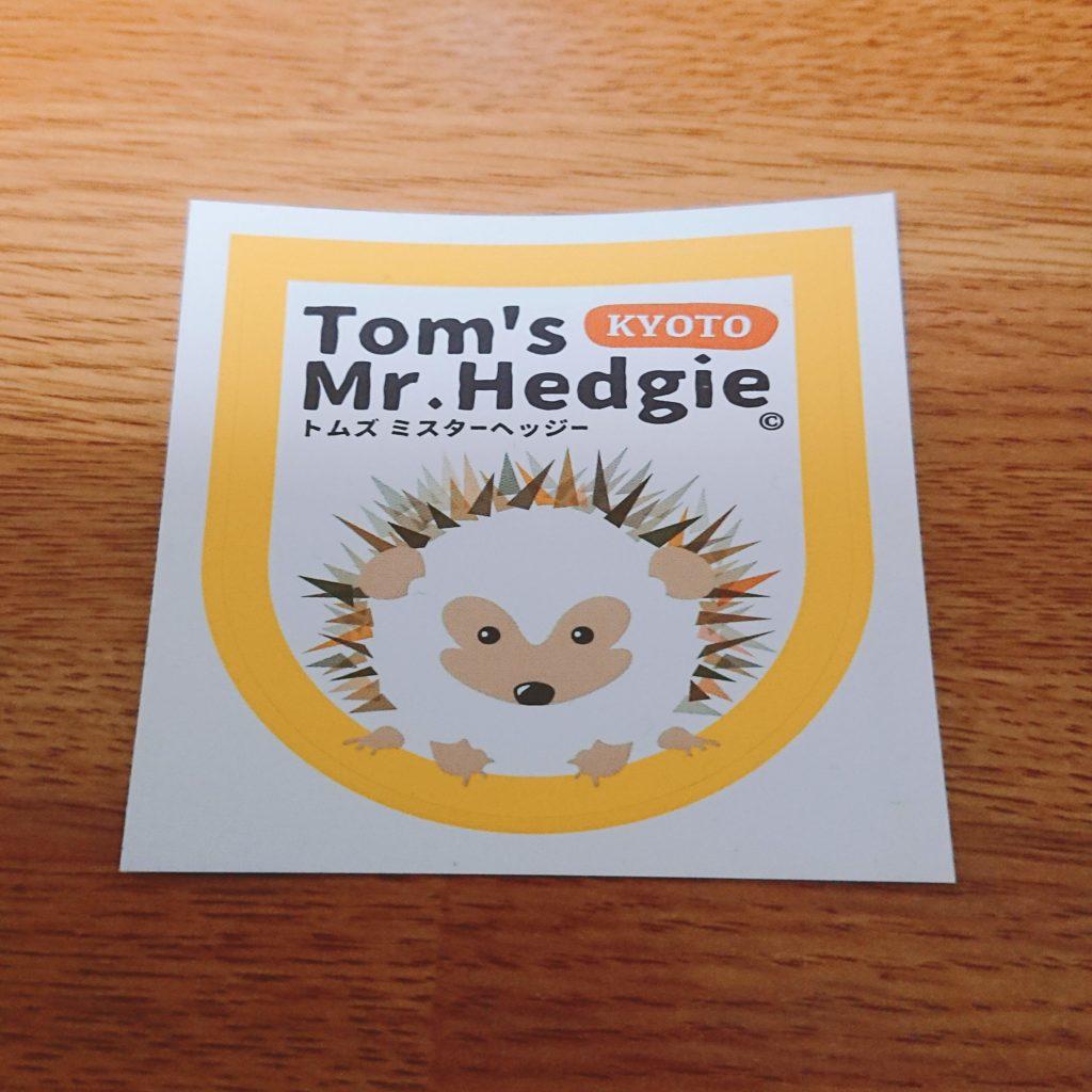 トムズミスターヘッジーのオリジナルシール