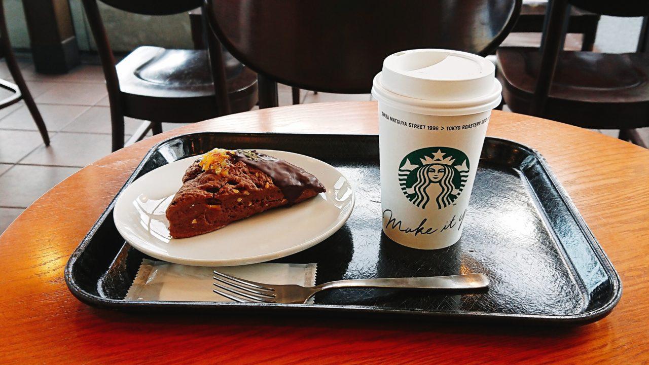 スタバのコーヒー食べ物
