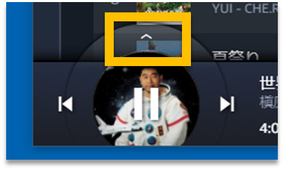 Amazon Musicアプリの歌詞表示するボタン