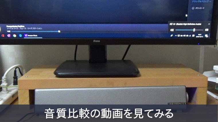 TaoTronics TT-SK018