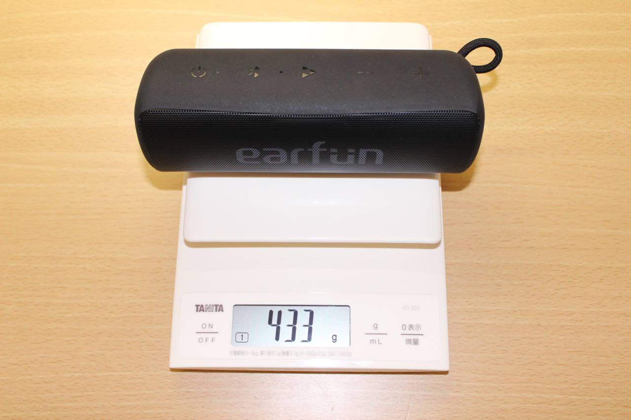 EarFun Goの重さ測定
