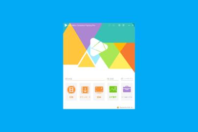 WonderFox HD Video Converter Factory Pro アプリ