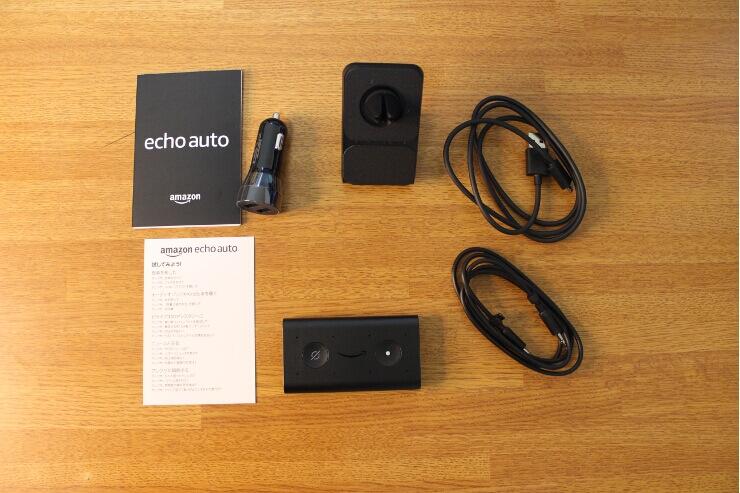 Amazon Echo auto の同梱品