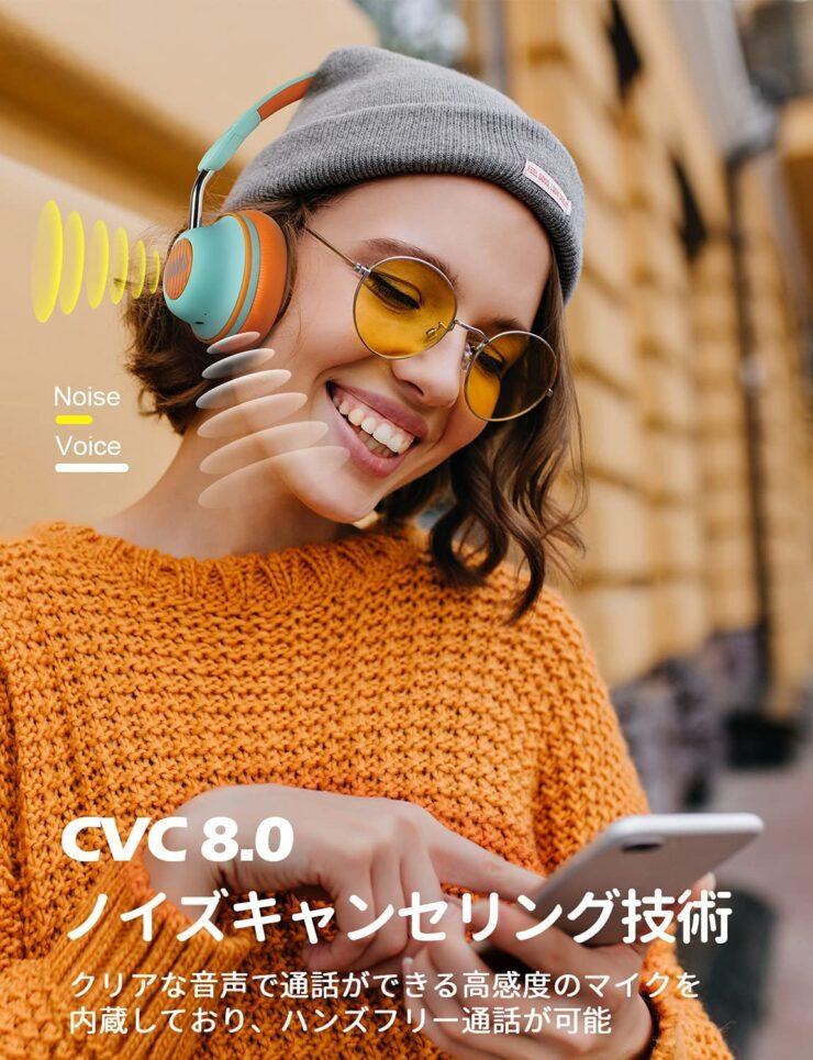 「OneOdio SuperEQ S2」CVC8.0 ノイズキャンセリング技術