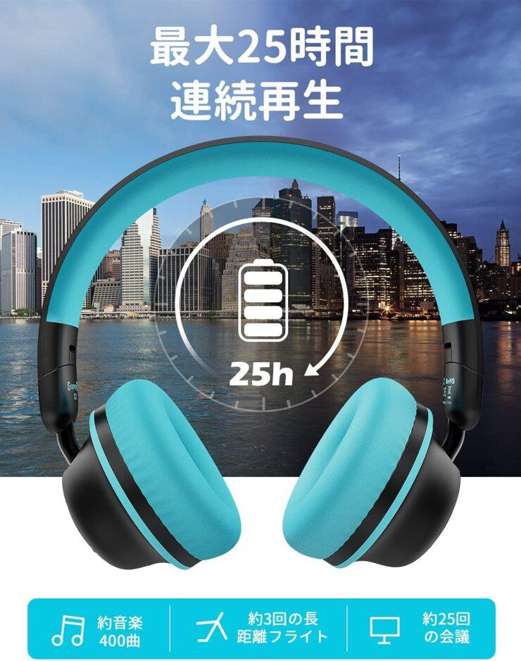 「OneOdio SuperEQ S2」充電時間