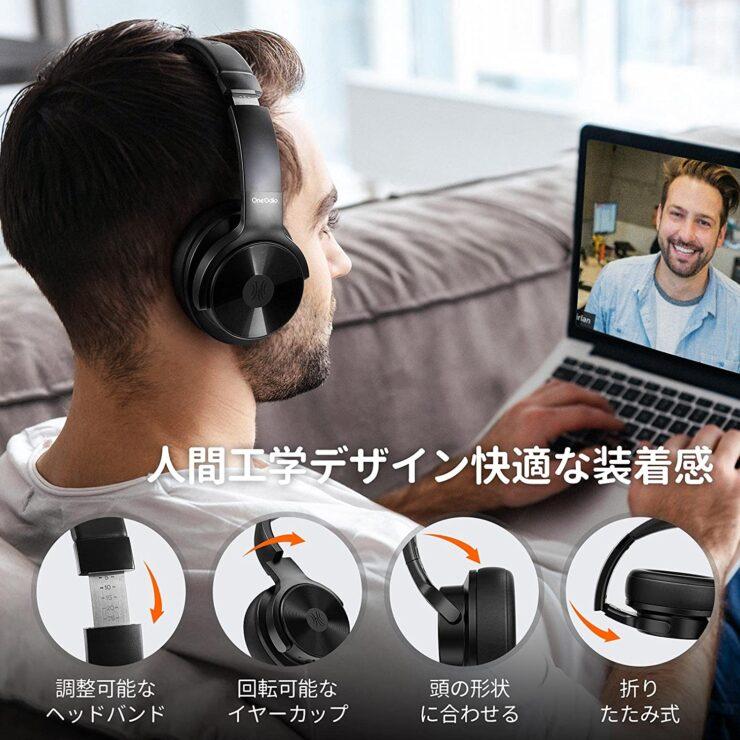 「OneOdio A30」人間工学デザイン 快適な装着感