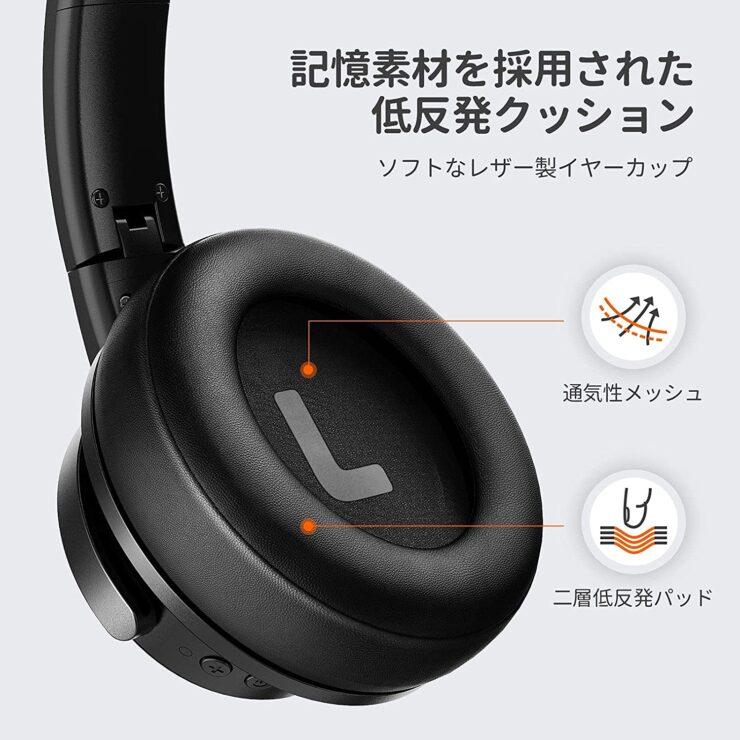 「OneOdio A30」低反発クッション