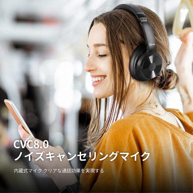 「OneOdio A30」CVC8.0ノイズキャンセリングマイク