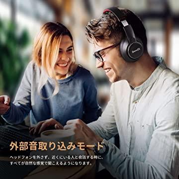 「OneOdio SuperEQ S1」外部音取り込みモード