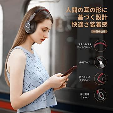 「OneOdio SuperEQ S1」設計説明