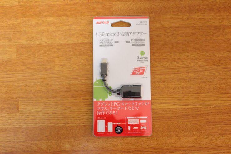 「BUFFALO USB TypeA - Miceo B 変換アダプター」パッケージ外観