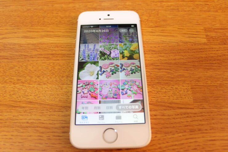 iPhone SE で画像を表示