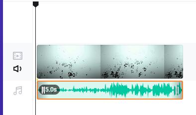 FlexClip 長さ調整後のオーディオ