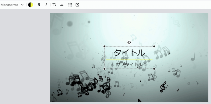 FlexClip 動画に挿入したテキストのカラー変更後の結果