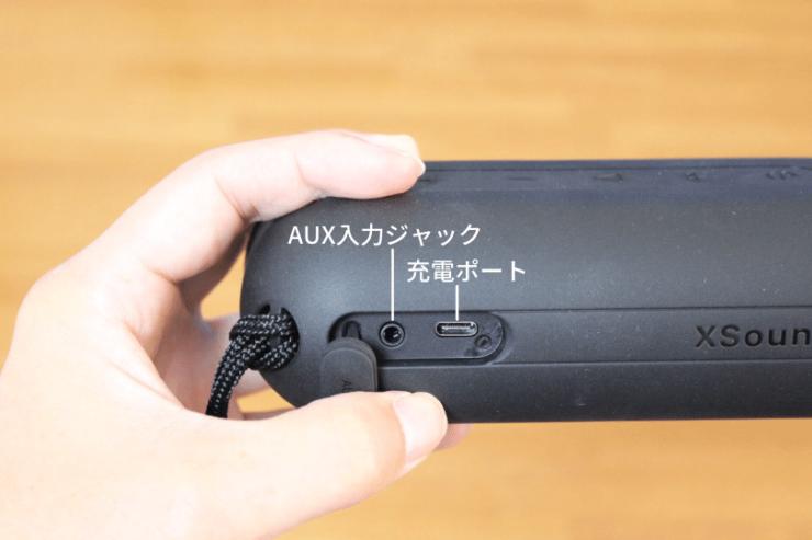 「Tribit XSound Go」ポータブルワイヤレススピーカーの背面ボタン説明