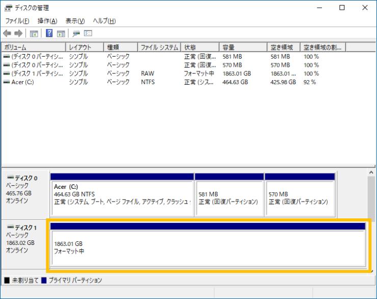 Windows10 ディスクの管理 フォーマット中